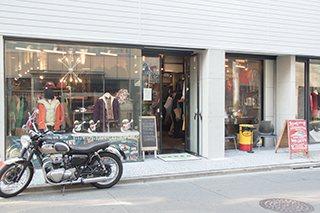 ORGAN 中央店 - 衣料品 / 仙台駅前 - みやラボ!
