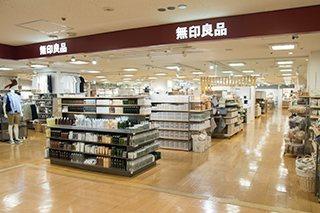 元店員が無印良品のソファの選び方とお得な買い方を大公開!