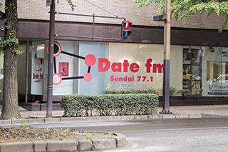 Date fm(エフエム仙台) - 暮ら...